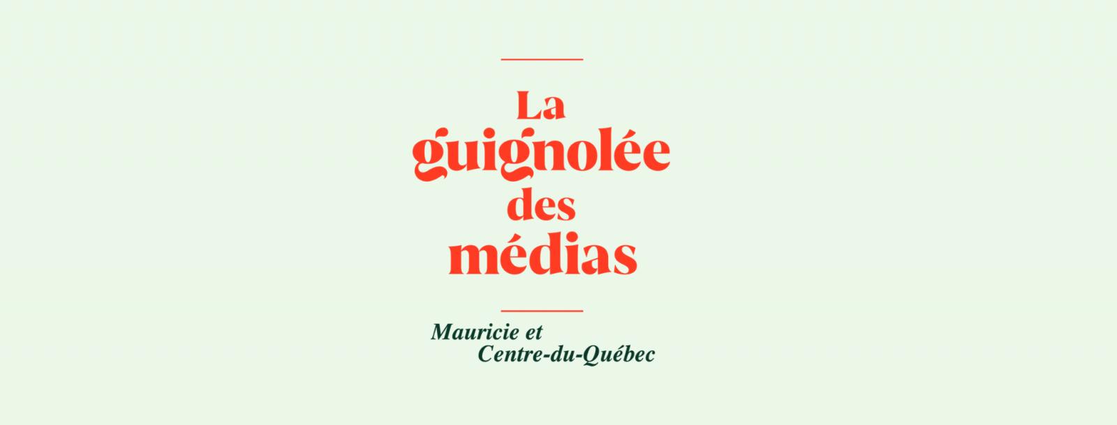 Guignolée des médias: 123 969$ amassés en Mauricie/Centre-du-Québec